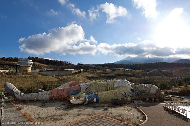 Gulliver's Kingdom, Japan