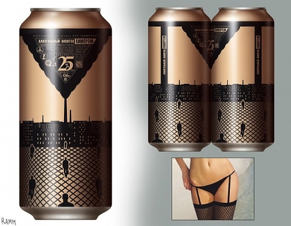 creative-product-packaging-design-16