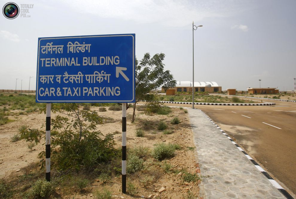 pic_india_abandoned_airport_017__tcp_gallery_image